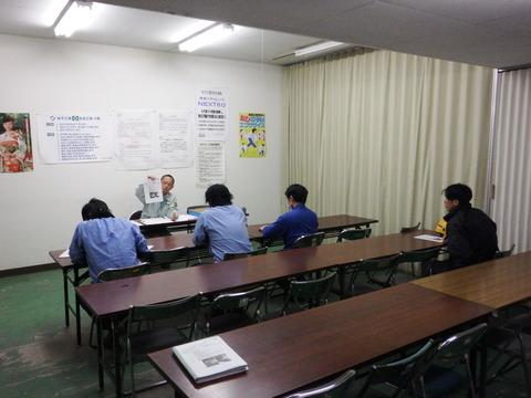 齋藤課長による職長教育