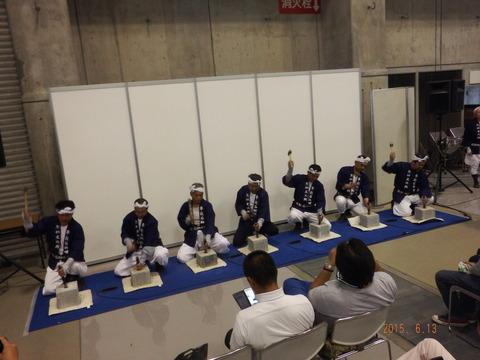 あじストーンフェア2015出展